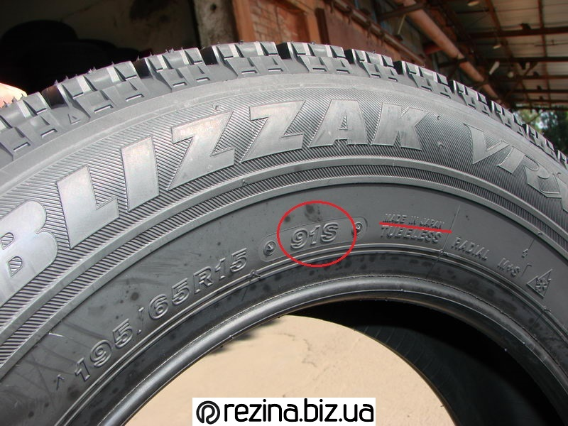 Bridgestone Blizzak VRX made in Japan